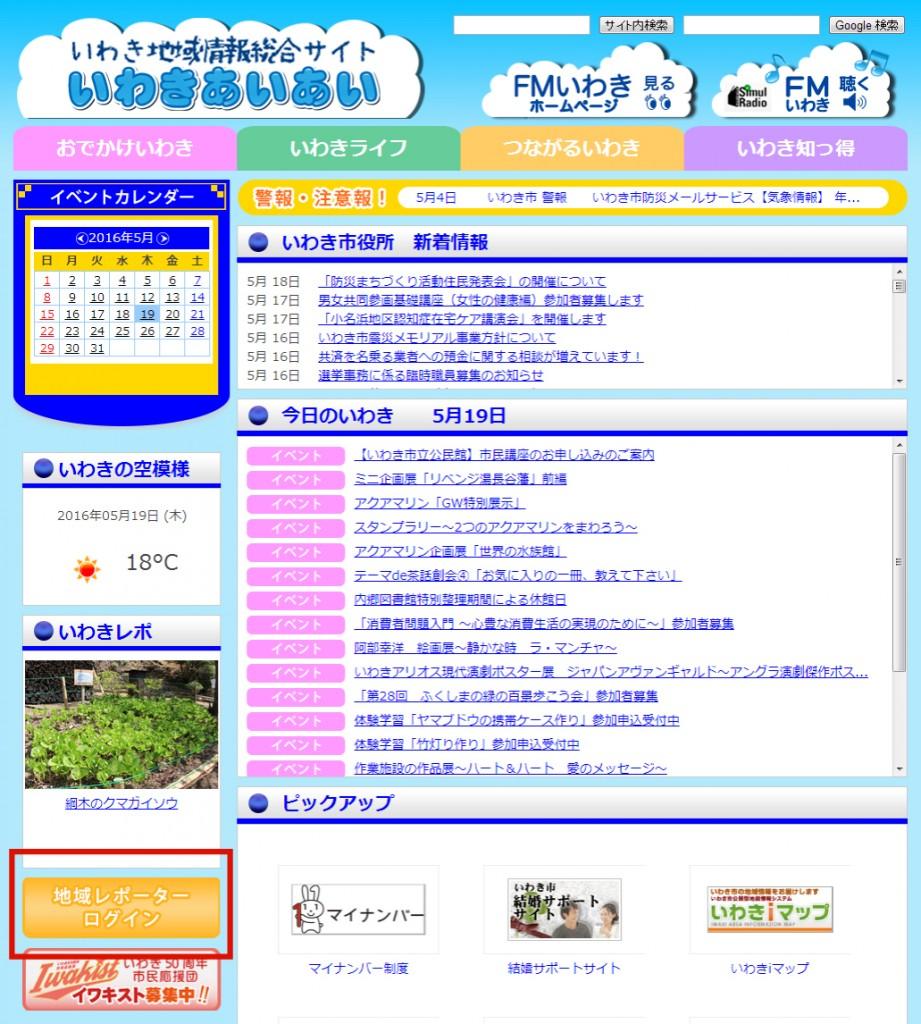 新規登録_001