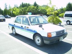 (株)尼子タクシー