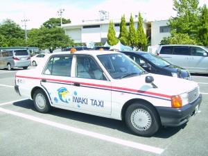 (株)磐城タクシー