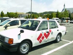 (株)常交タクシー