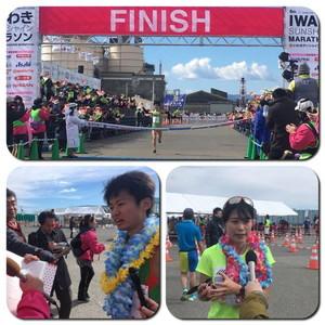 【サンシャインマラソン】 トップランナーがフィニッシュしました!