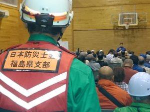10月29日(土)平成28年いわき市原子力防災訓練が行われました。
