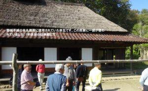 磐城平城の本丸御殿に使われた赤瓦の一部がここにありました。