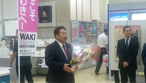 9/28 いわき市長初登庁